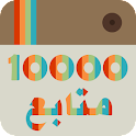 زيادة متابعين انستقرام - Prank icon