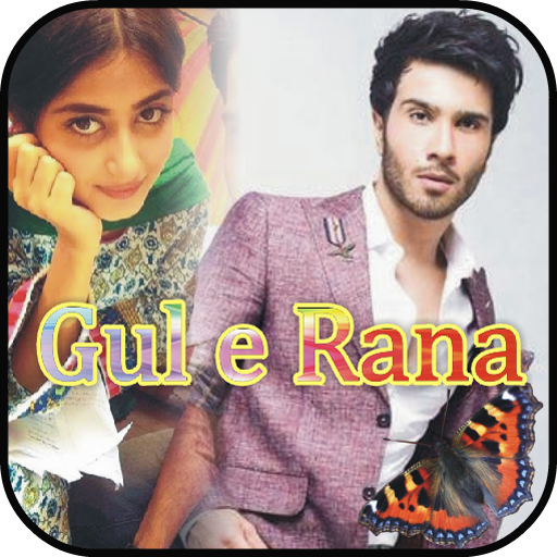 Pakistani-Gul e Rana for Fans