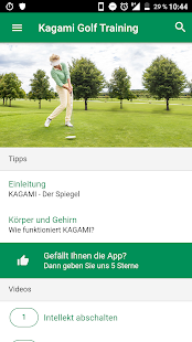KAGAMI Golf- screenshot thumbnail