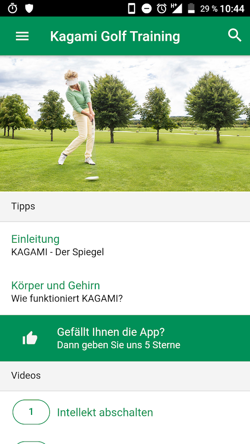 KAGAMI Golf- screenshot