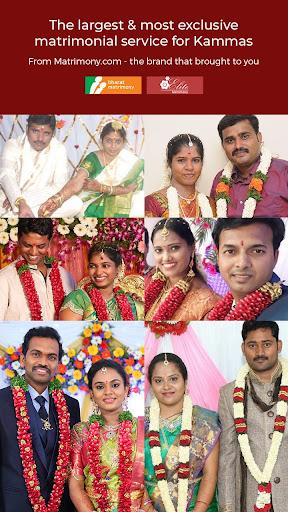 kamma matrimony - marriage, wedding app for kammas screenshot 1