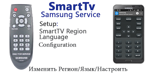SmartTv Service Remote Control - Apps on Google Play