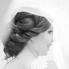 Wedding photographer Elena Mil (MillenaPhoto). Photo of 03.03.2015