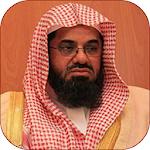 Quran Sheikh Shuraim Icon