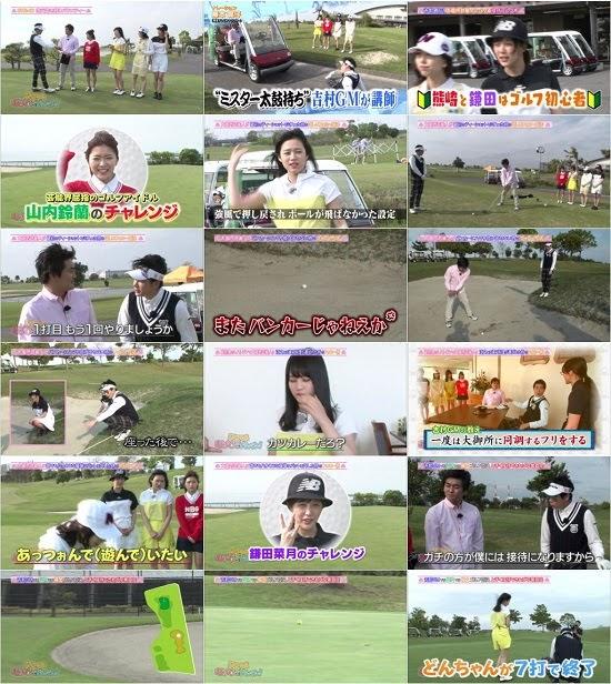 (TV-Variety)(720p) SKE48 むすびのイチバン! ep56 180522