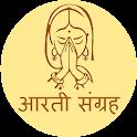 Aarti Sangrah (in Hindi) icon
