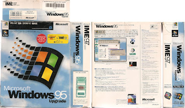 Photo: The retail box for Windows 95 with IE 3.0!