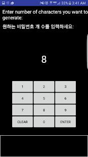 EasySimple Password Generator screenshot