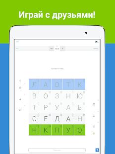 Grab-a-Word Screenshot