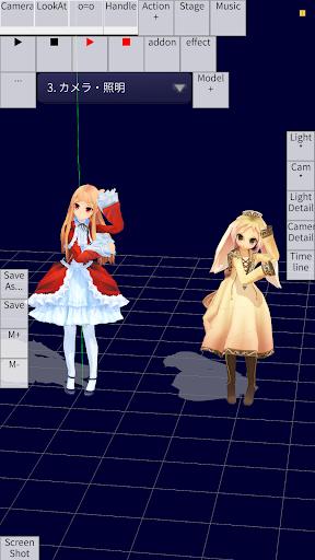 MMDAgent - jado VR  screenshots 7