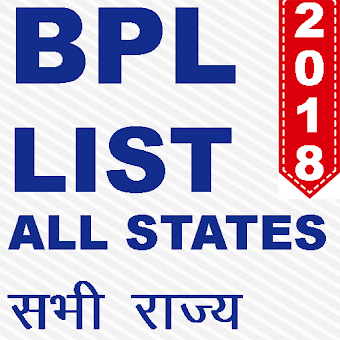 Download 2018 BPL List - ALL INDIA on PC & Mac with AppKiwi