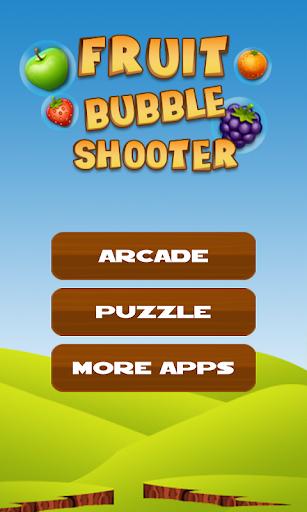 水果泡泡射擊