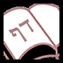 Talmud in English icon