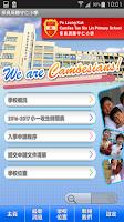 Screenshot of PLK Camões TSL Primary School