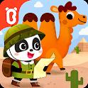 Little Panda's Animal World icon