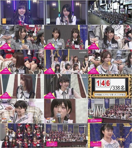 (TV-Variety)(720p) AKB48緊急会議 48グループ史上初!生会議を独占生中継 180618