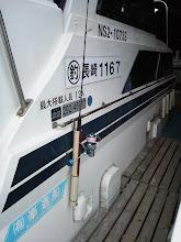 Photo: ロッドホルダーも改造中。・・・これは船頭さんがやってます。