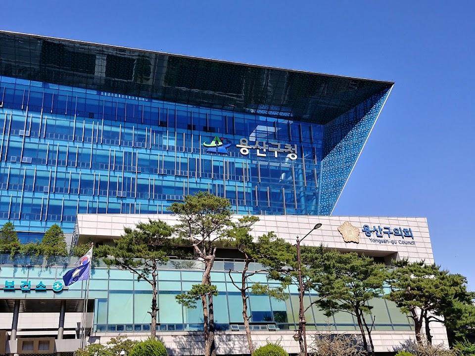 top yongsan gu office 2