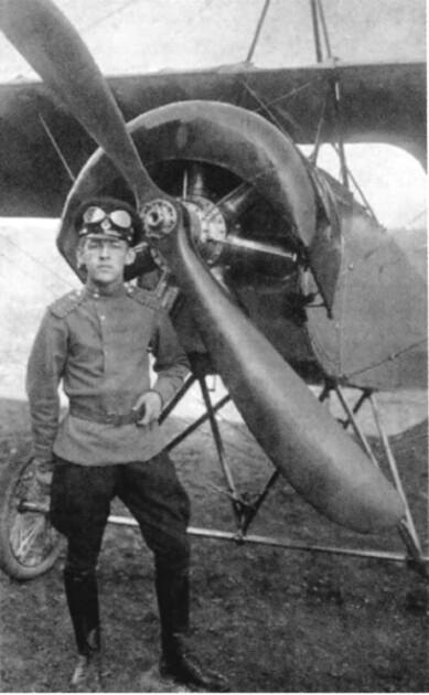 Федор Алелюхин. Фото 1914. Источник: Я.Тынченко, Герои украинского неба