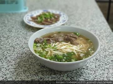 阿枝廣東清燉牛肉麵