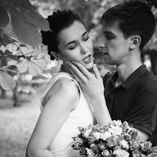 Wedding photographer Viktoriya Moskalchuk (moskalchuk34). Photo of 07.09.2015