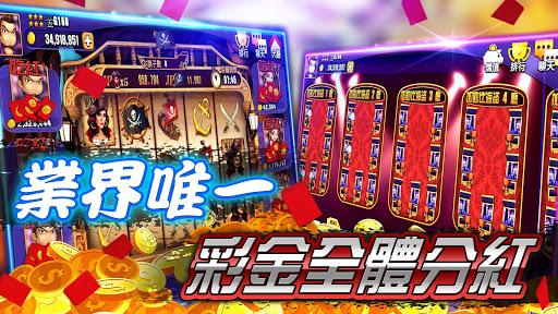 u91d1G168 Casino -u8001u864eu6a5f,7PKu64b2u514b,u5c0fu746au8389,u9ab0u5bf6 cheat screenshots 1