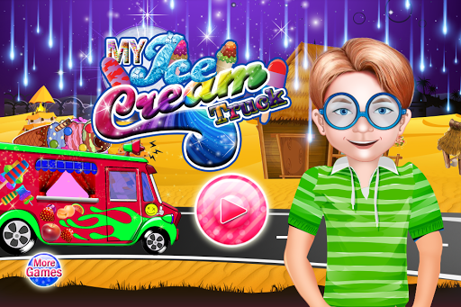 アイスクリームトラックの料理ゲーム