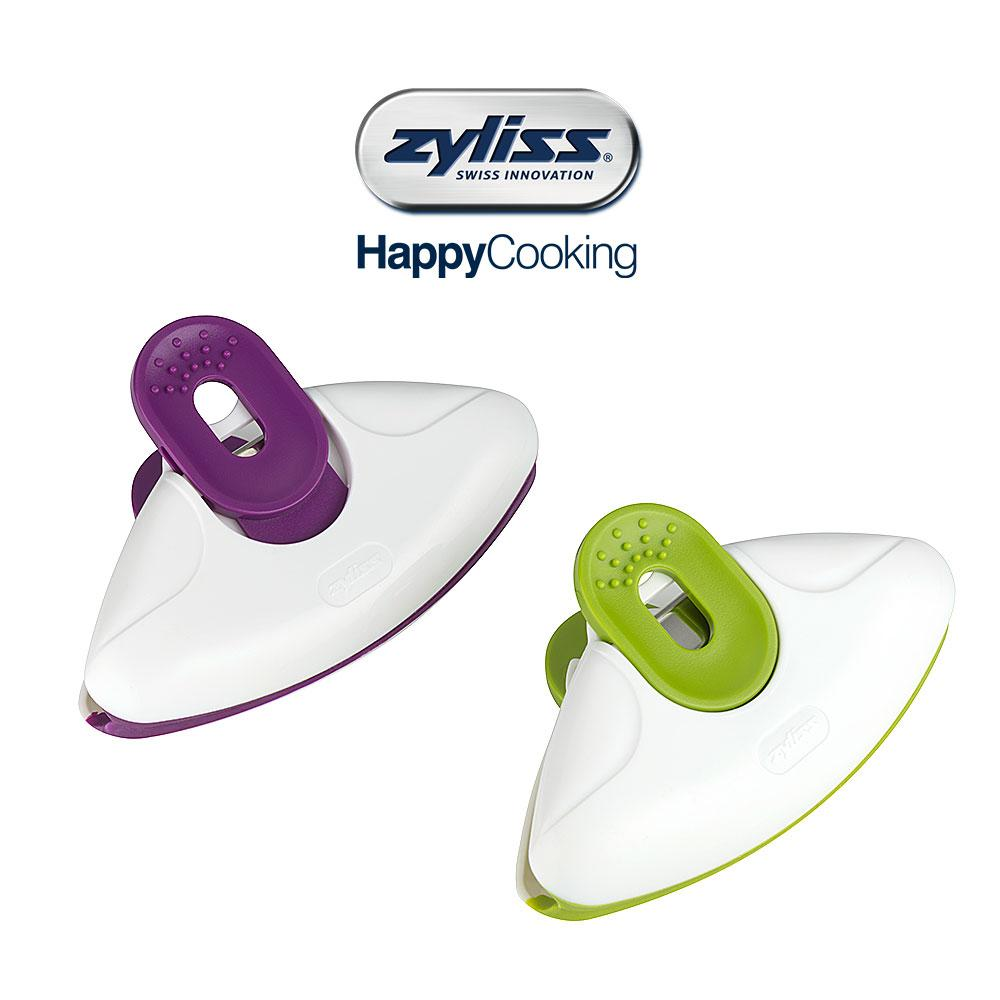 Zyliss 磁力食物袋夾 (2件裝)