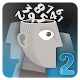 Download Think Numbers 2 - More brain busting riddles For PC Windows and Mac