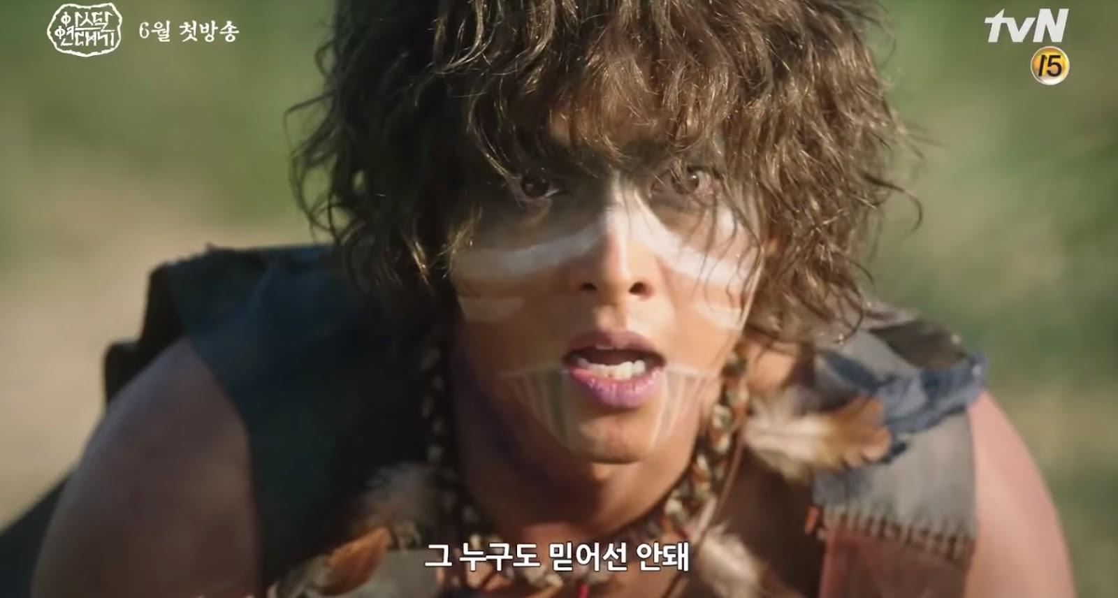 song joong ki u0026 39 s new drama  u0026quot arthdal chronicles u0026quot  drops its