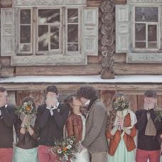 Wedding photographer Anastasia Khaustova-Aulbach (antanta). Photo of 22.04.2014