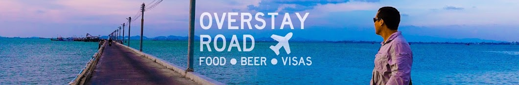Overstay Road Banner