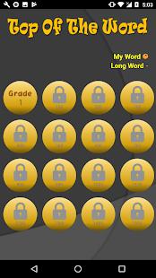 [영어단어맞추기] word puzzle game - náhled