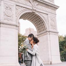 Wedding photographer Yuliya Zakharova (JuliZaharova). Photo of 10.10.2018