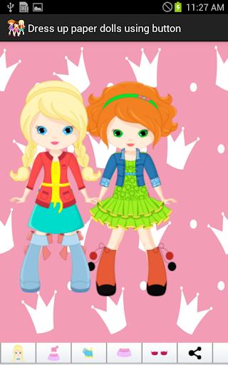 装扮女孩纸娃娃