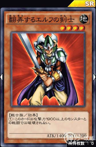翻弄するエルフの剣士