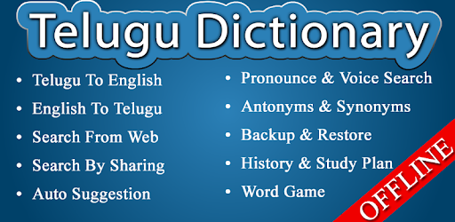 Telugu Dictionary Apps On Google Play