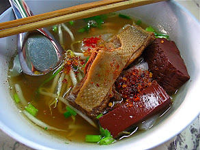 Photo: stewed duck soup noodles (gkuay dtiow bped)