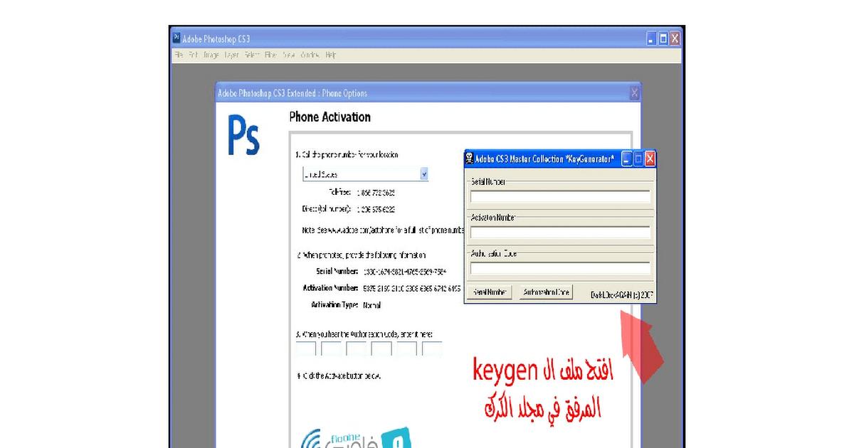 adobe photoshop cs3 activation key generator
