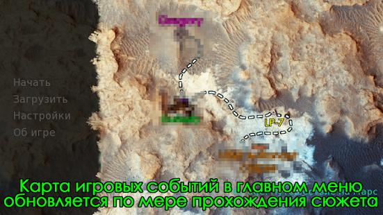 Путешествие на Марс_1