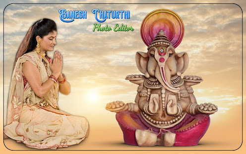 Download Ganesh Chaturthi Photo Frames - shree bal ganesh For PC Windows and Mac apk screenshot 1