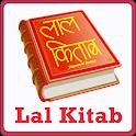 Lal Kitab Kundli (Astro Free) icon