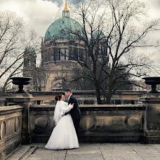 Wedding photographer Mikhail Miloslavskiy (Studio-Blick). Photo of 17.02.2018