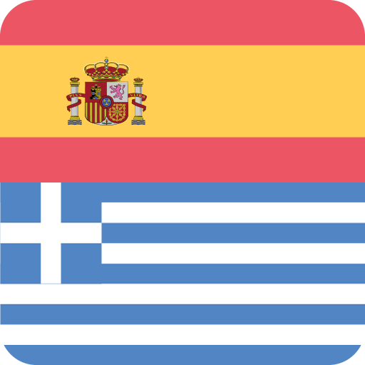 Spanish Greek Offline Dictionary & Translator Android APK Download Free By Dragoma