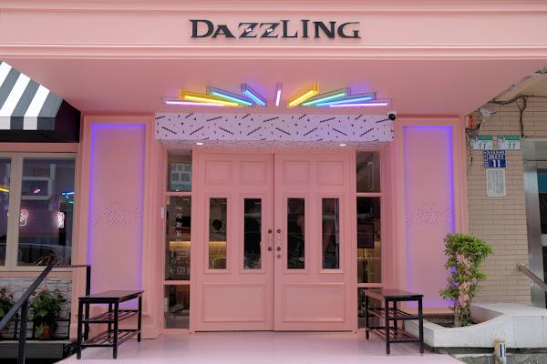 Dazzling Cafe Badass Babes Club