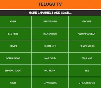 Kavitha Telugu TV - náhled