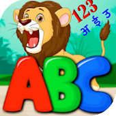 ABCD for Kids Mod