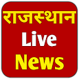 Rajasthan News Live TV - Rajasthan News In Hindi