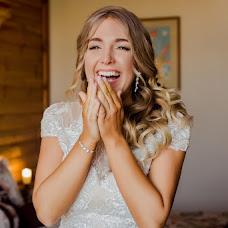 Wedding photographer Yuliya Egorova (egorovaylia). Photo of 14.01.2019