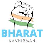 Bharat Navnirman ( Atmanirbhar bharat , swadeshi ) icon